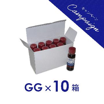 【キャンペーン】ナビジョンドクターユース IPエッセンス(GG)
