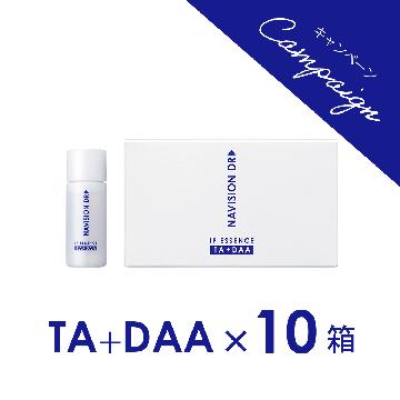 【キャンペーン】ナビジョンDRドクターユース IPエッセンス(TA+DAA)
